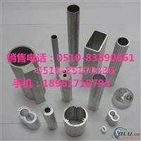 温州6061小口径铝管现货厂家