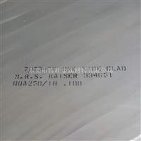 7475飞机外壳专用铝板7475航空铝