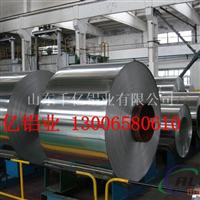 0.3防腐铝卷 0.3合金铝卷价