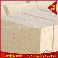 厂家推荐 高铝砖 一级、二级、三级高铝砖