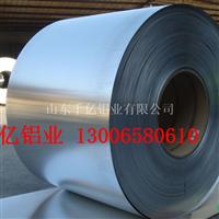 0.65mm防腐铝卷 3003铝卷