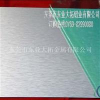 批发5052铝薄板 国标5052铝板