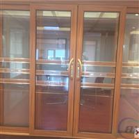 推拉门厂家供应隔热玻璃推拉门 室内推拉门