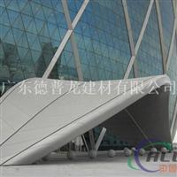 造型铝单板-门头铝单板幕墙-氟碳铝单板