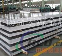 濮阳彩色铝板批发价格直销厂家