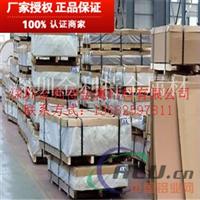 进口5052铝板,5052-H34铝合金板