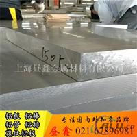 5052铝板批发