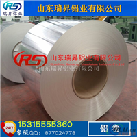 0.45mm保温铝皮一公斤多少钱 问瑞�N铝业