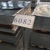 西南铝  2024铝棒