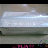 纯铝箔袋尼龙PE袋PCB板专用真空铝袋