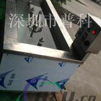 铝氧化除油超声波清洗机