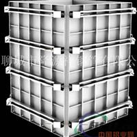 6061铝模板一6061模板厂家一6061铝模板价格
