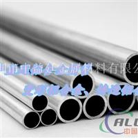 新品ZAlSi7MgA(ZL101A)挤压无缝铝管