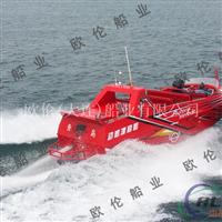 8米铝合金喷射快艇搭载进口喷泵快艇