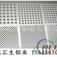 4mm铝单板多少钱一吨