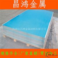 厂家直销国标 6063铝合金板  规格齐全