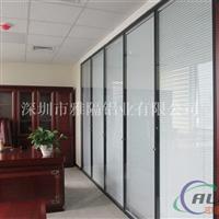 双面玻璃铝合金隔墙
