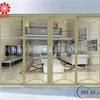 铝合金门窗制作阳台防盗网定制安装
