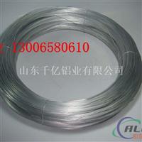 供应硬铝线 半硬铝线