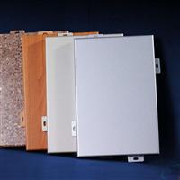 木纹铝单板幕墙 三角型铝单板 包柱铝单板