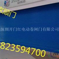 深圳电动卷闸门厂