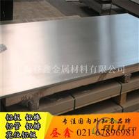 2A02耐热铝板