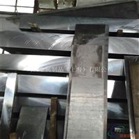 铝合金板     LY16超硬铝板现货直销