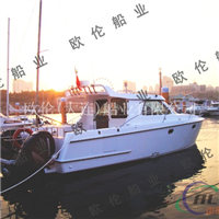 10.4 米 铝合金双体游艇  双体钓鱼游艇