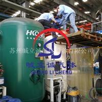 氮气设备维修保养(配件更换)