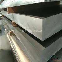 2024铝板执行标准