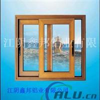 北京工业型材断桥门窗型材来图来样