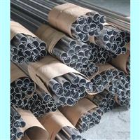 徐州铝方管圆管型材来图来样开模生产