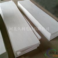 工业毛毡钢板分条机毡条纵剪机专用毛毡