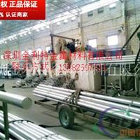 东莞6063铝棒,国标氧化铝棒厂