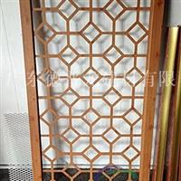 型材铝窗花价格雕刻铝屏风挂落厂家