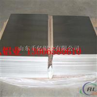 铝合金板的价格 3003铝板