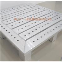 GP-S01专业供应特殊型铝托盘,多规格可定制