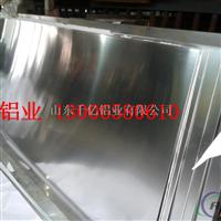 3003防锈铝板 山东铝板