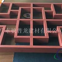 烧焊铝合金木纹窗花价钱 厂家大量批发