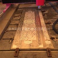 惠州市铝板雕刻机