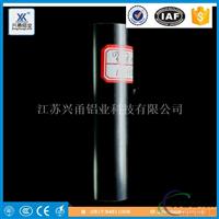 黑色氧化铝管