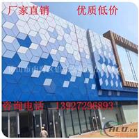 氟碳铝单板较新价格