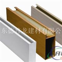 吊顶装饰铝方通-U型铝方通厂家供应