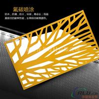艺术雕刻铝单板 幕墙装饰氟碳镂空铝单板