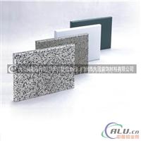 3.0mm厚室内仿大理石铝单板