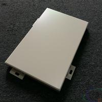 福建幕墙铝单板 定制铝板造型 银灰色铝单板