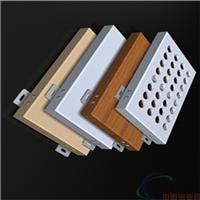 海南省冲孔铝单板 幕墙铝单板 包柱铝单板