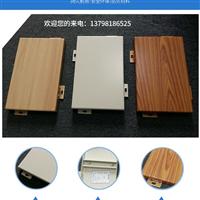 江苏铝单板直销 包柱铝单板 矩形铝单板