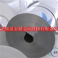 安庆3007铝箔(铝合金箔)价格单价厂家