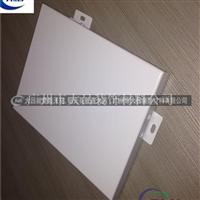 2.5厚木纹色铝单板 2.5厚铝单板价格